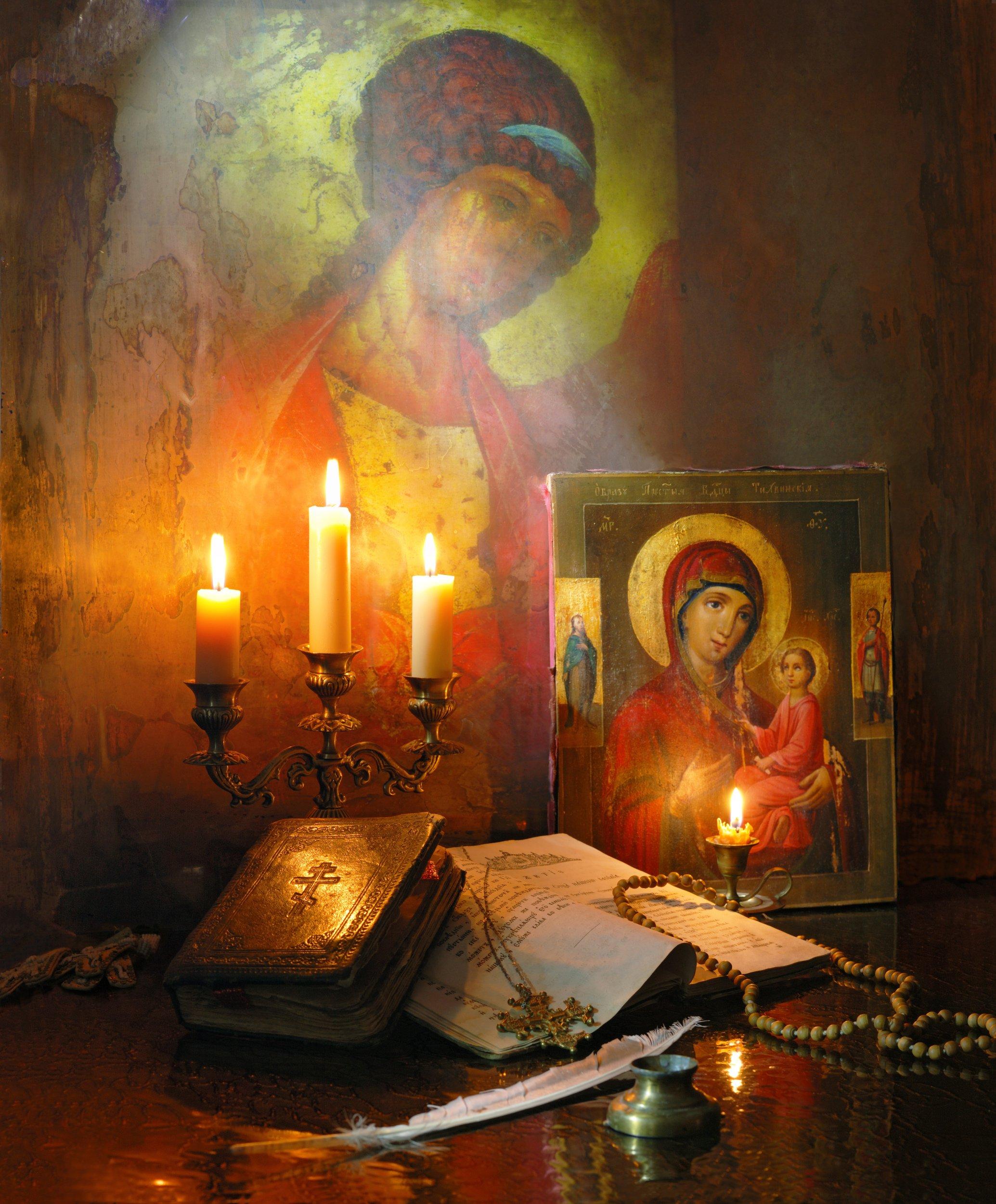 икона, свечи, Богородица, ангел, книги, религия, Морозов Андрей