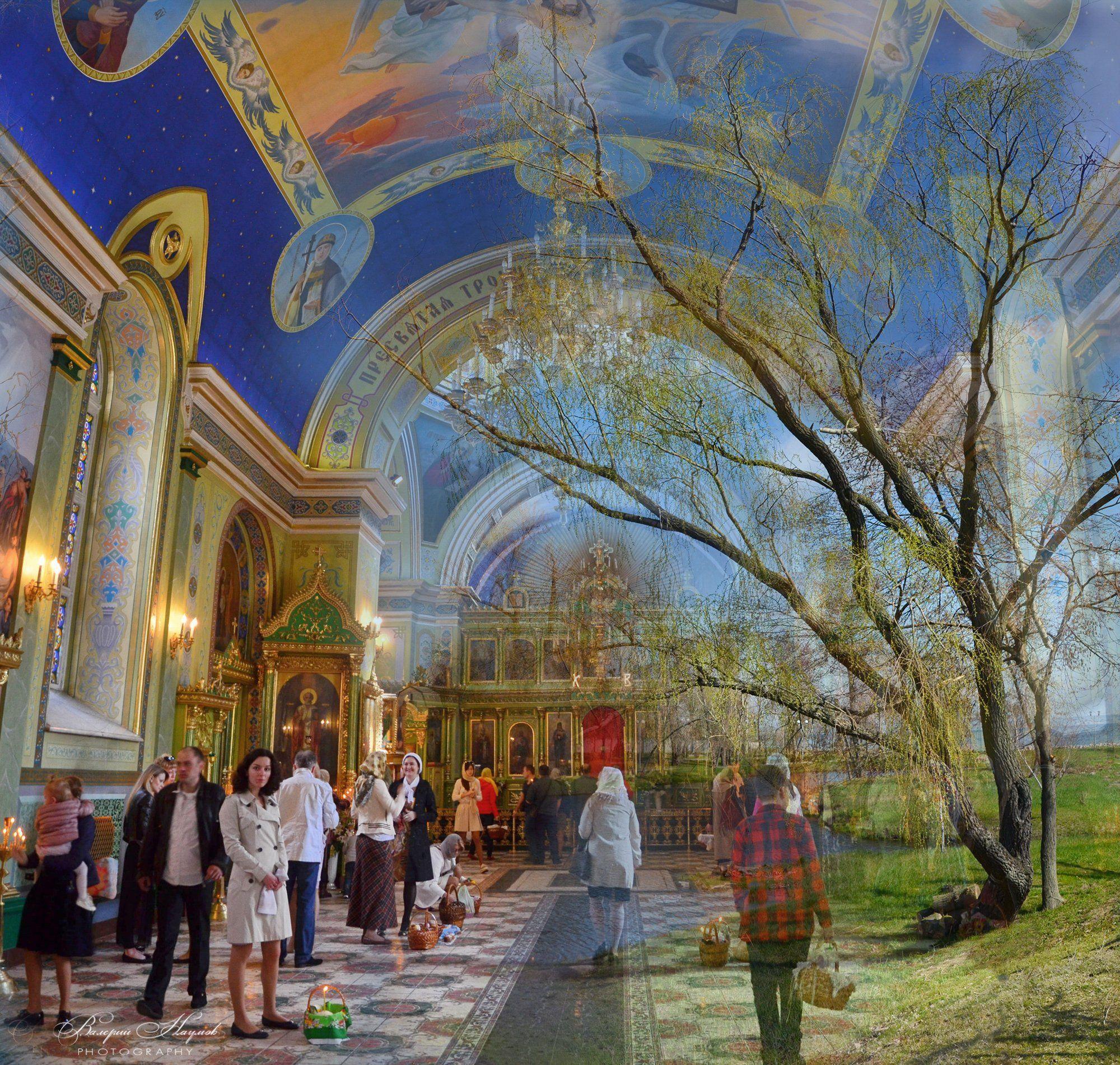 весна, май, пасха, воскресение природы, светлое христово воскресение, Валерий Наумов