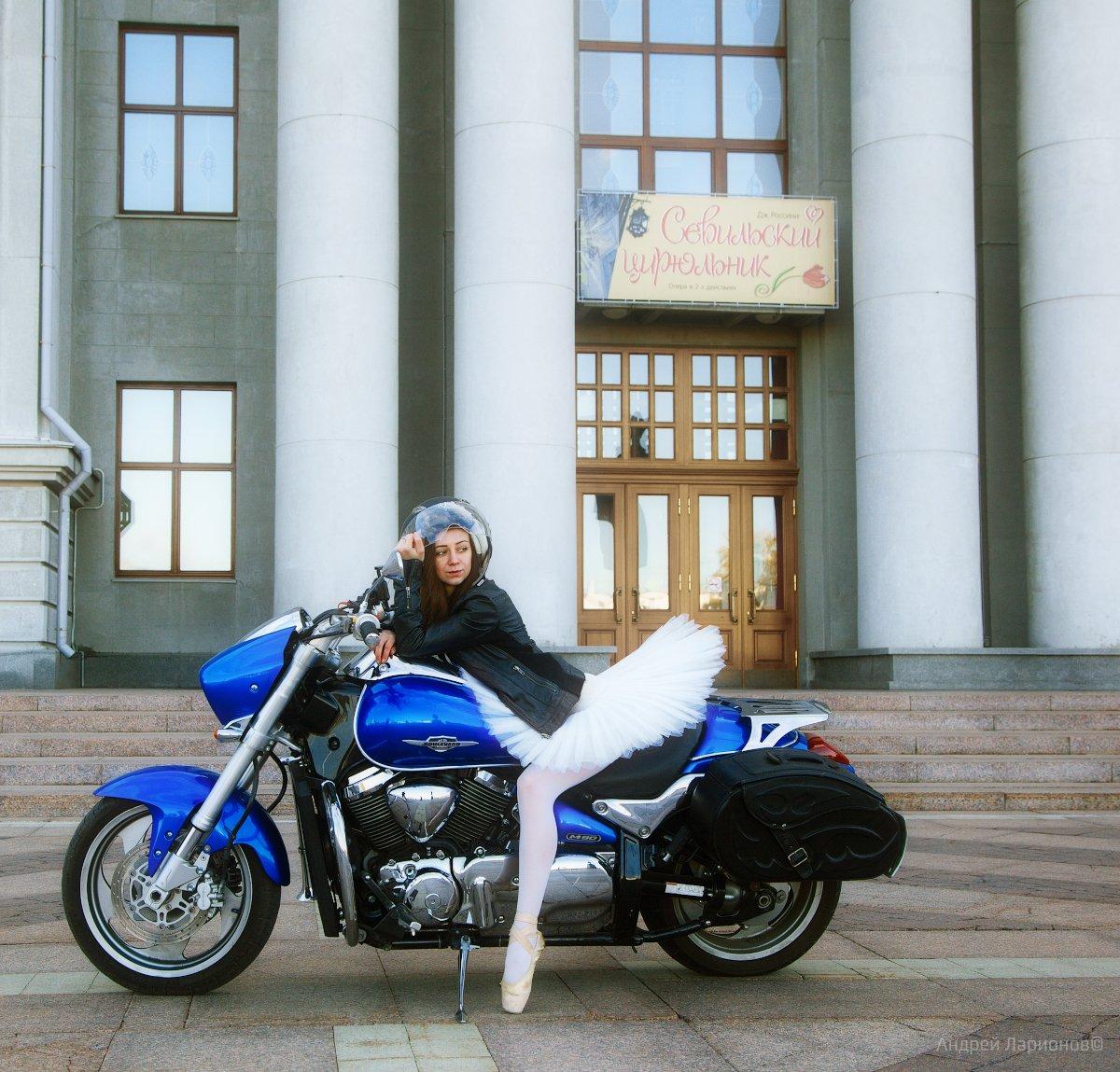 балерина, балет, байк, мотоцикл, театр, андрейларионов, девушка, портрет, Андрей Ларионов