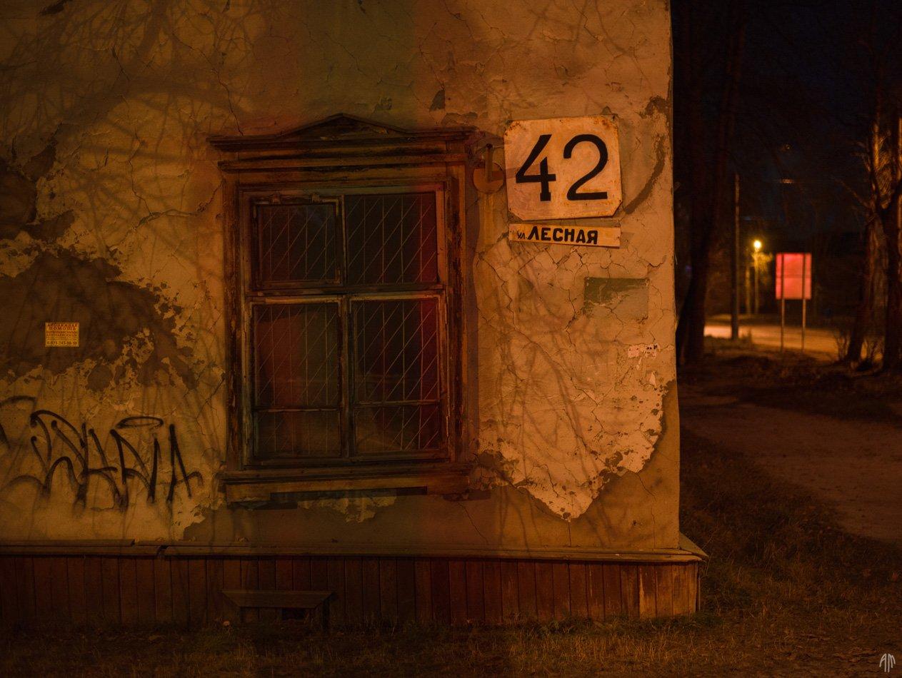 уличная фотография, streetphotography, ночь,, Александр Малафеевский