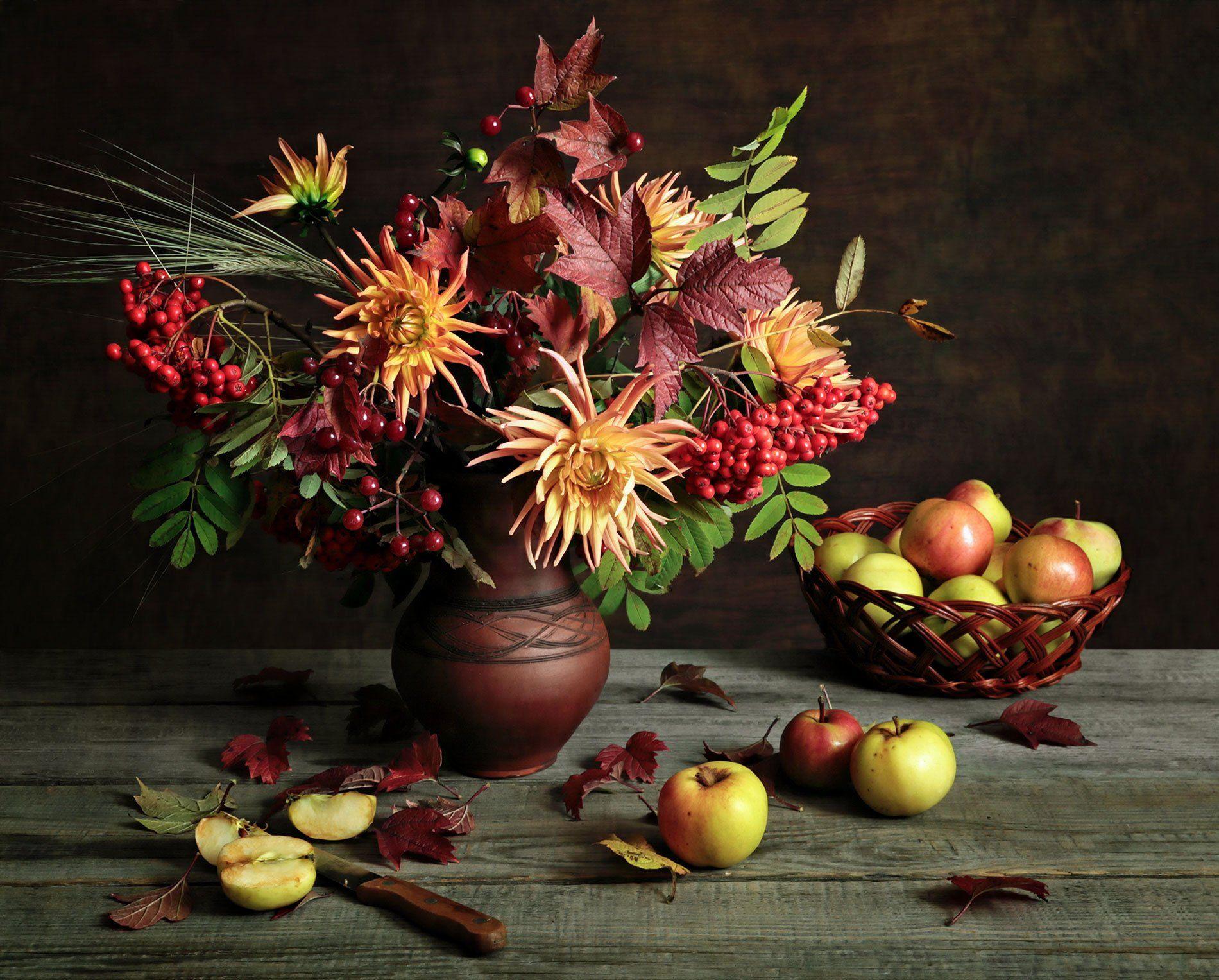 Яблоки, калина, рябина, кринка, нож, Лопатина Вера