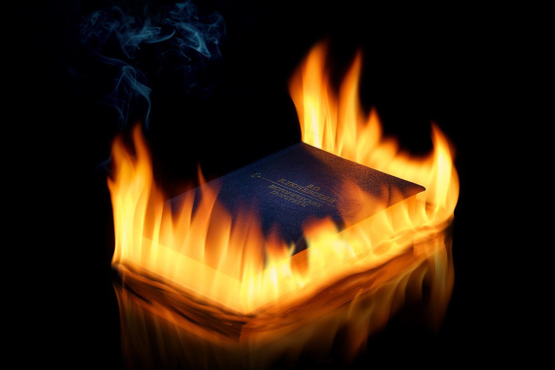 огонь, пламя, книга, предметная фотография, черный фон, дым, Olga ЯR