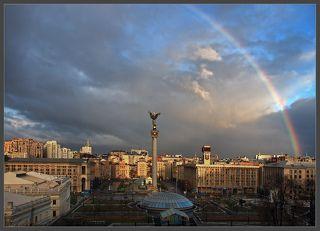 Киев. Время надежд