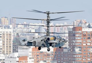 Новый ударно-транспортный вертолет повышенной грузоподъемности Ка-54 \