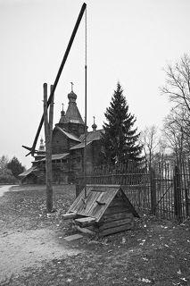 Великий Новгород, музей деревянного зодчества