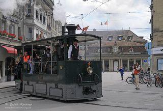 О трамвае, Берне и японских туристах