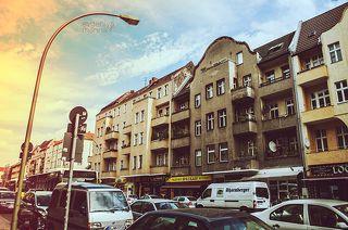 Улица. Фонарь.