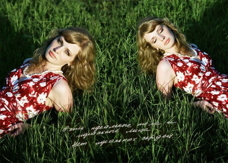 stereophoto preview