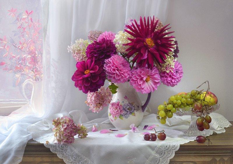 still life, натюрморт, цветы, фото натюрморт, сентябрь, осень,виноград, гортензия, георгины, ...душа в прозрачности осенней...photo preview