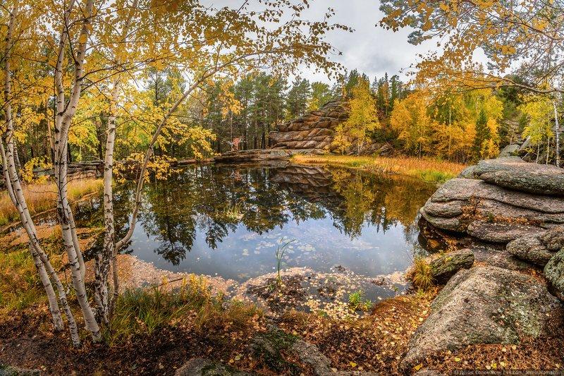 горнаяколывань, озеро, осеньнаалтае, алтай2020, озеромоховое Озеро Моховоеphoto preview