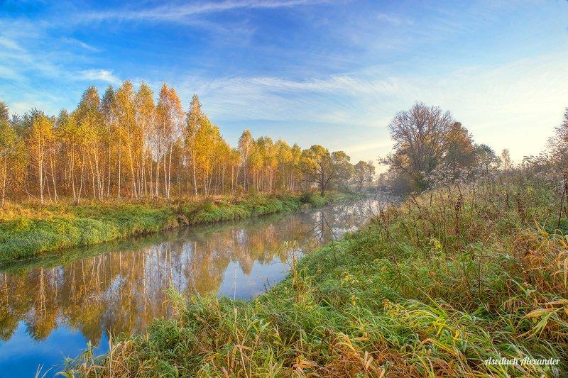Утро на реке Истраphoto preview