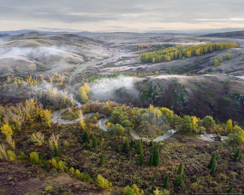 горнаяколывань, осеньнаалтае, алтай2020, алтай Скифские сокровищаphoto preview