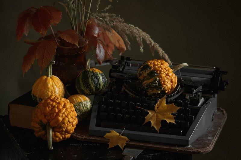 тыквы машинка осень Осень 2020photo preview