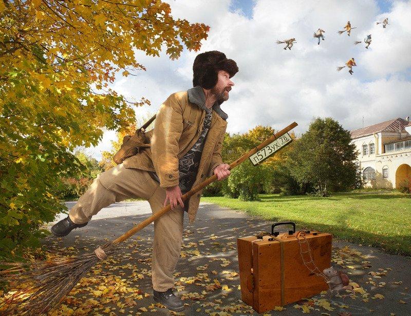 Осень. Дворники на юг полетели...photo preview