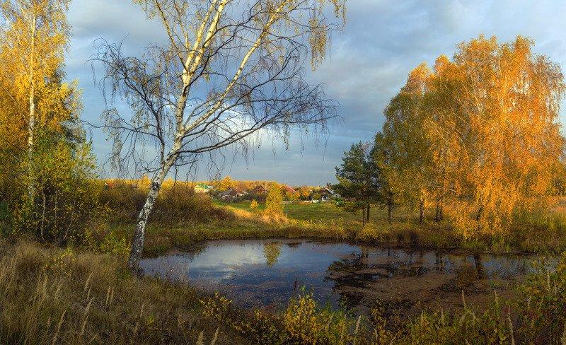 утро осень октябрь  б.холм вода состояние Поторопиласьphoto preview