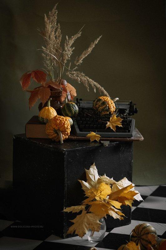 студия осень тыквы Колоскиphoto preview