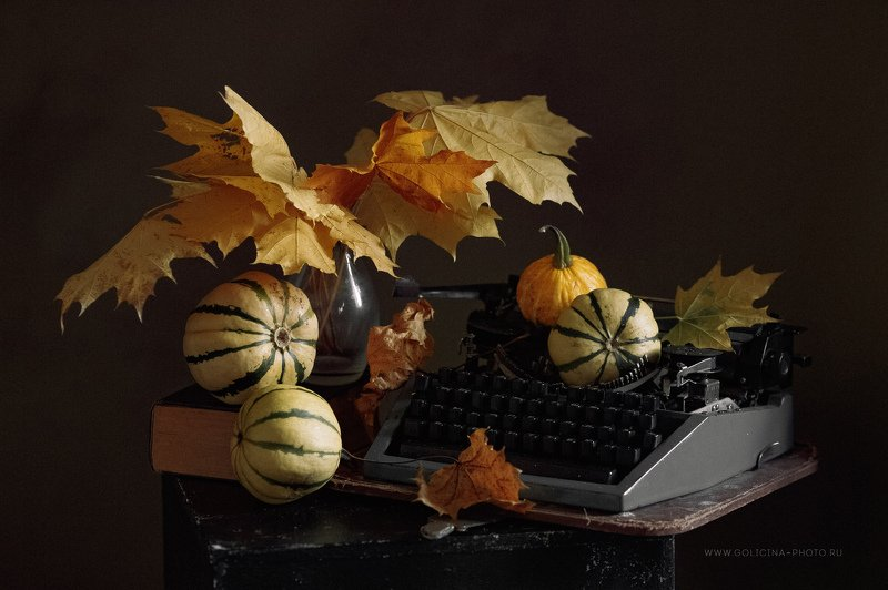 машинка тыквы осень Наследиеphoto preview
