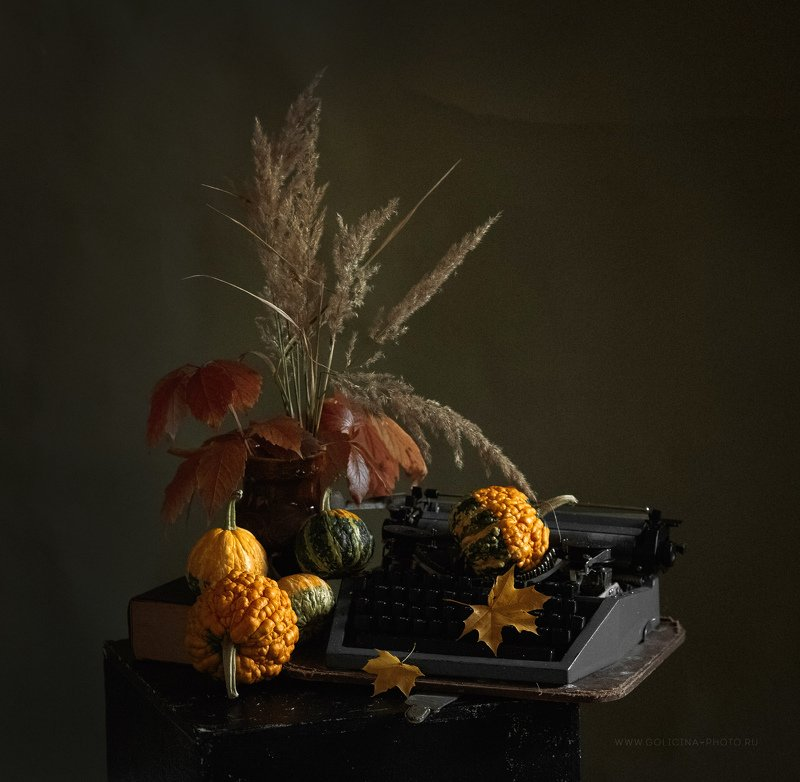 тыквы печатная машинка Рабочая осеньphoto preview