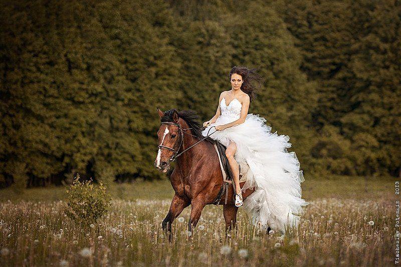 Runaway bridephoto preview