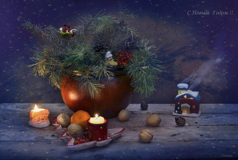 натюрморт,композиция,свет,зима,свеча,н.г.,дым Новогодняя открыткаphoto preview