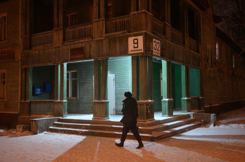 уличная фотография, streetphotography, северодвинск, ночь, Полицейский участокphoto preview