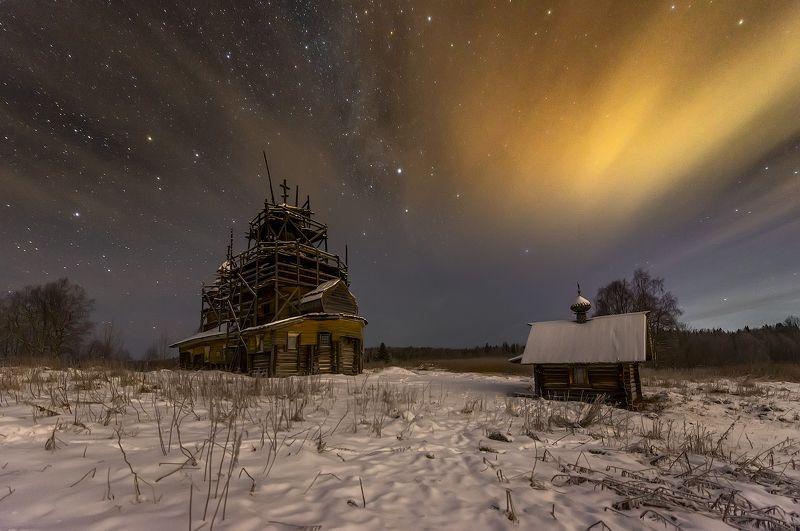 архангельская обасть, ночное фото, зима, русский север, звезды Куртяевоphoto preview