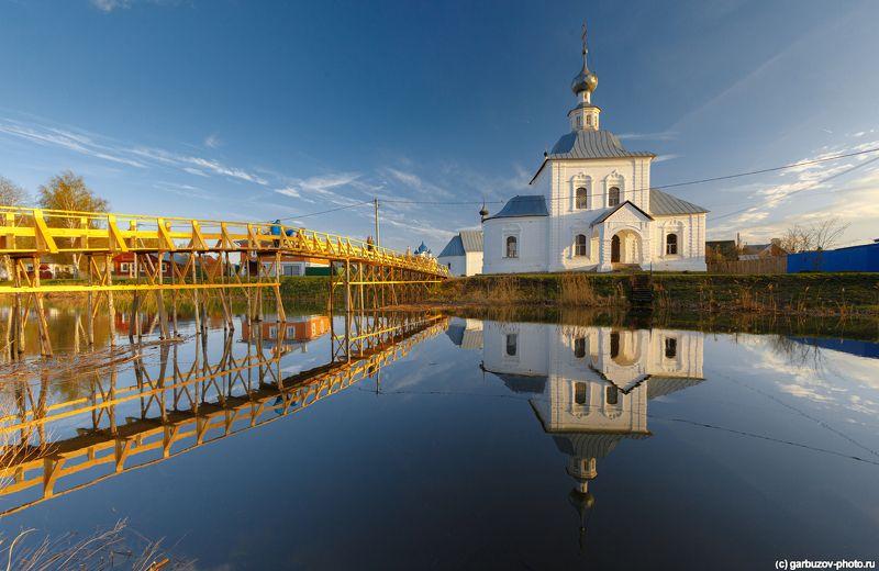 Суздаль. Церковь Богоявления Господняphoto preview