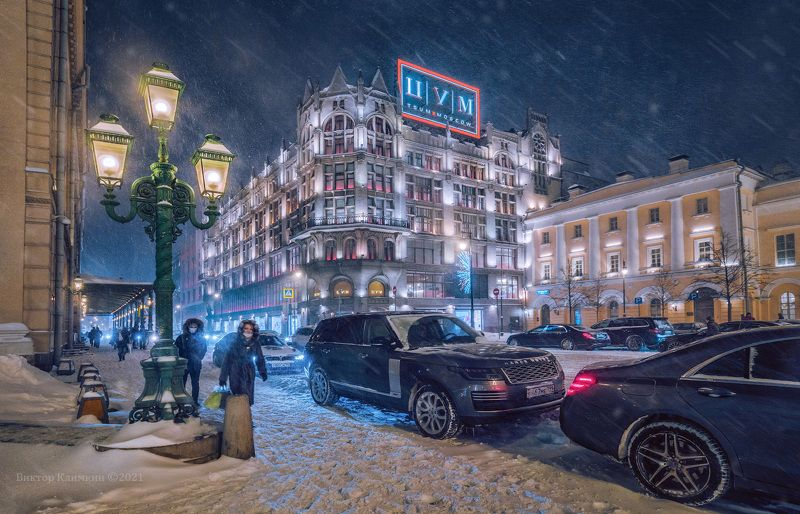 москва, вечер, зима, снегопад, цум ЦУМ Москваphoto preview