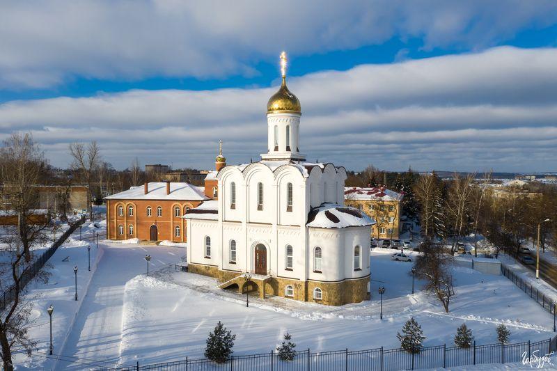 Церковь Покрова Богородицы, Алексинphoto preview
