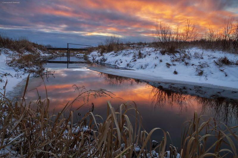 закат, ручей, река, мост, поле Старый мостикphoto preview