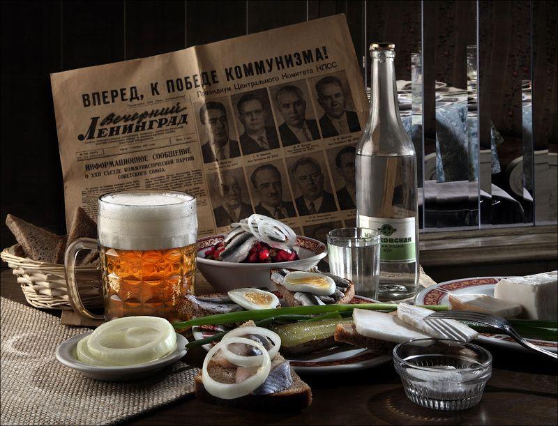 Райкомовская закуска...photo preview