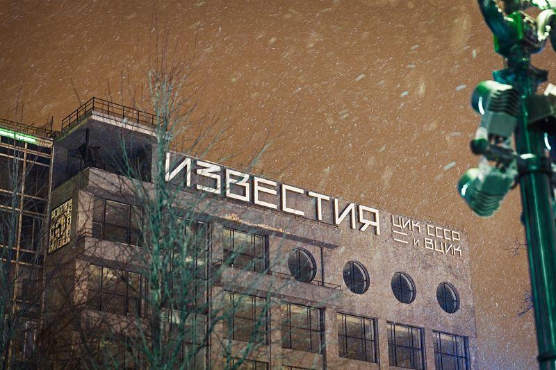 известия, архитектура, конструктивизм Здание газеты photo preview