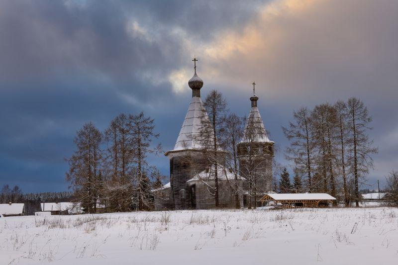 Зимнее... Северное...photo preview