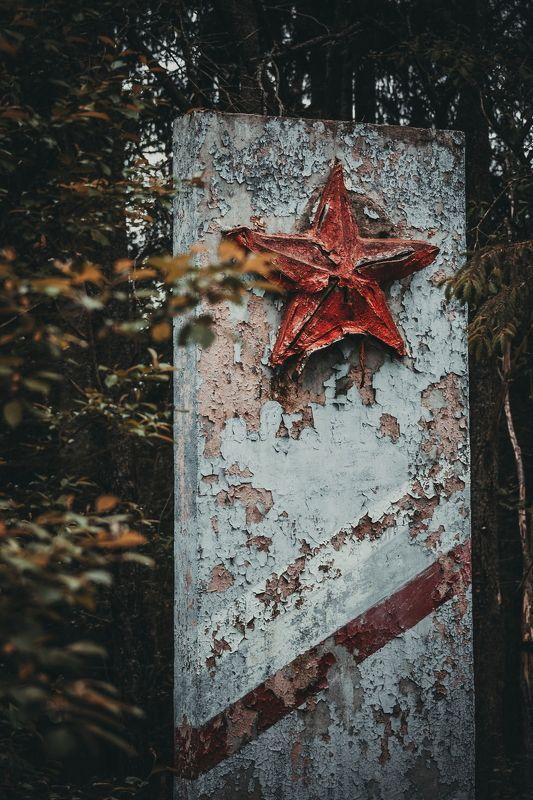 звезда, монолит, память, прошлое, союз, ссср monolithphoto preview
