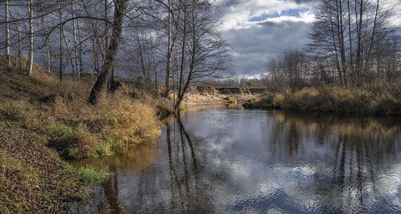 река солнце тучи осень Рек Кеза.photo preview