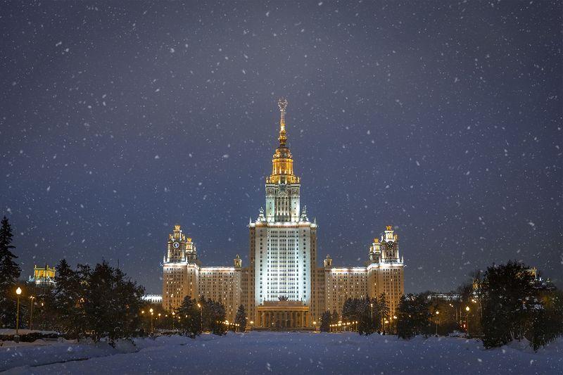 мгу Новогодний МГУphoto preview