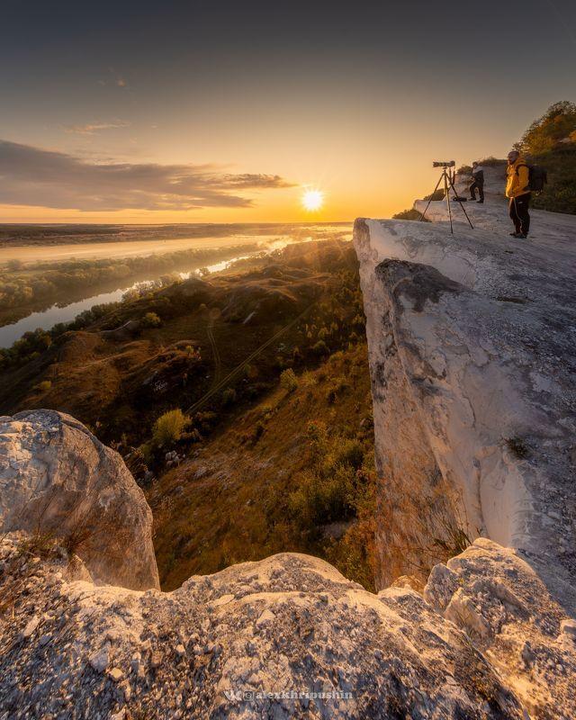 рассвет пейзаж Golden Sunrisephoto preview
