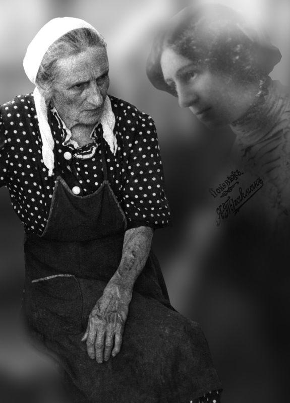 Бабуся. 1906 г  1960 гphoto preview