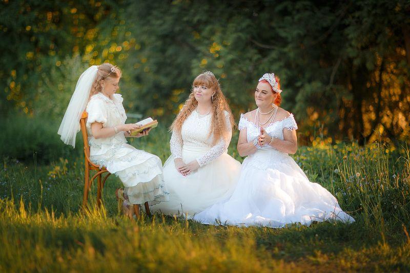 Три невестыphoto preview