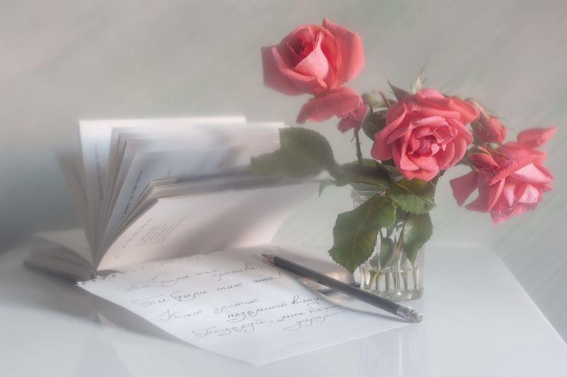 розы, книги Настроение поэтическоеphoto preview
