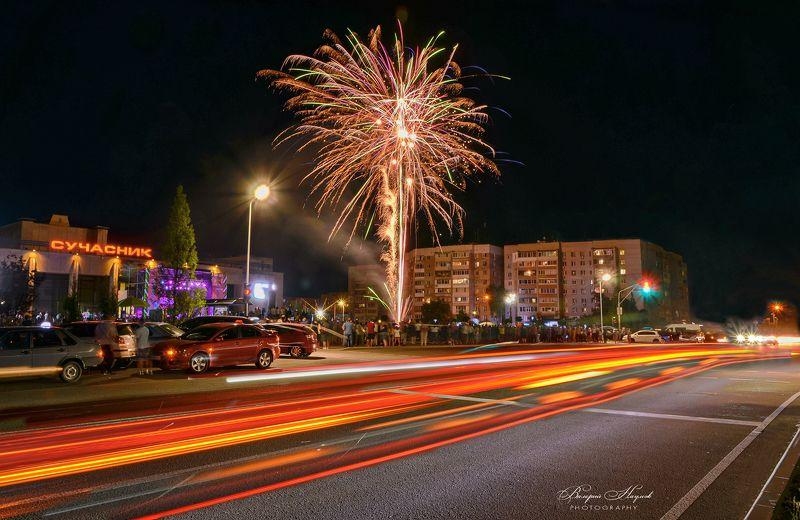 праздник, день города, салют, концерт, вечерние огни, весело Праздник в городеphoto preview