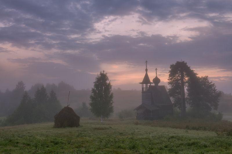 Глазово... Утро... Туман... photo preview