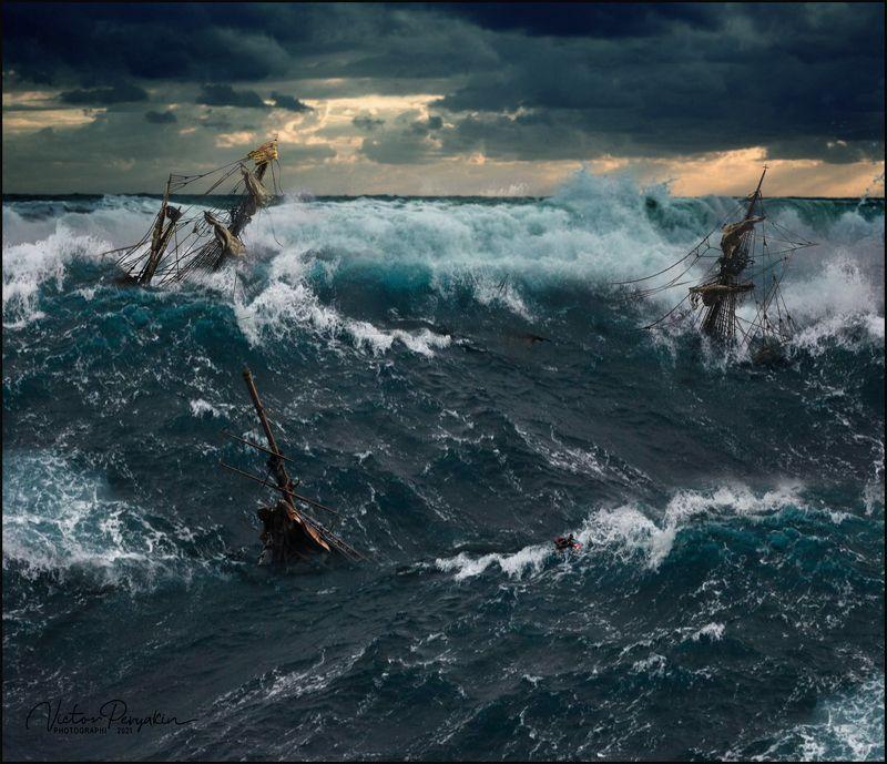 Энергия моряphoto preview
