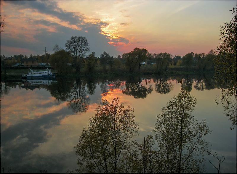 Зеркало Москвы рекиphoto preview