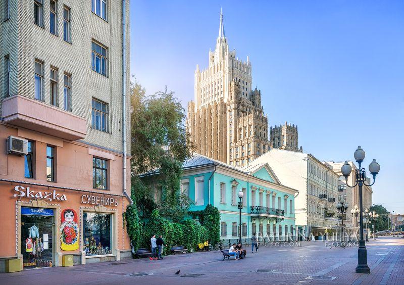 москва, арбат, дом пушкина, мид Высотка МИДphoto preview