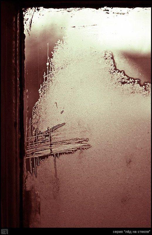 лёд, стекло, абстракция Лёд на стеклеphoto preview