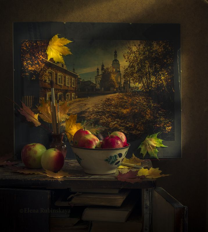натюрморт, плёс, осень, яблоки, фотография photo preview