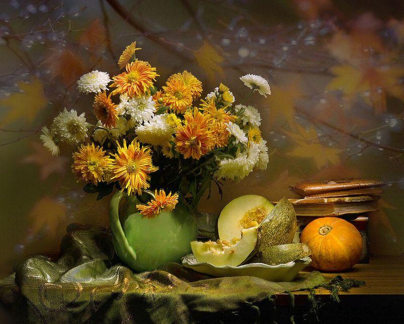 still life, натюрморт, цветы, фото натюрморт,  осень, октябрь, дыня,    настроение, хризантемы А Осень — для души отдохновенье...photo preview