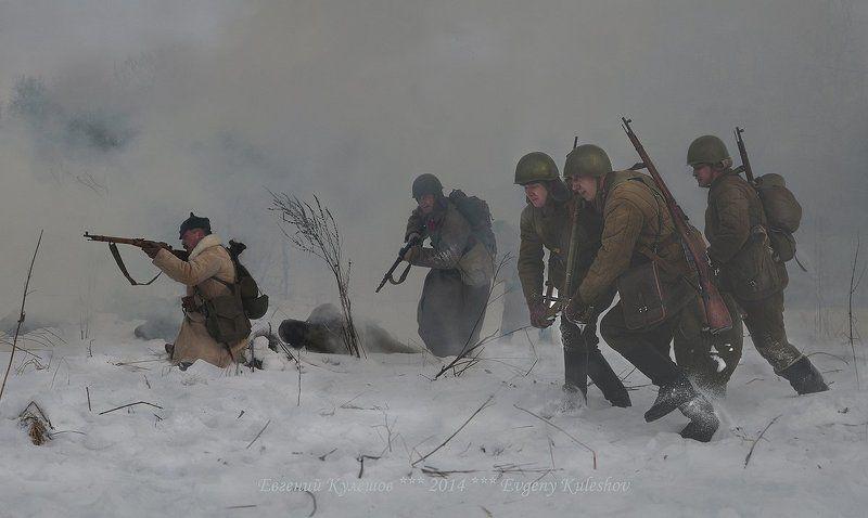 Истра. Декабрь 1941 года.photo preview