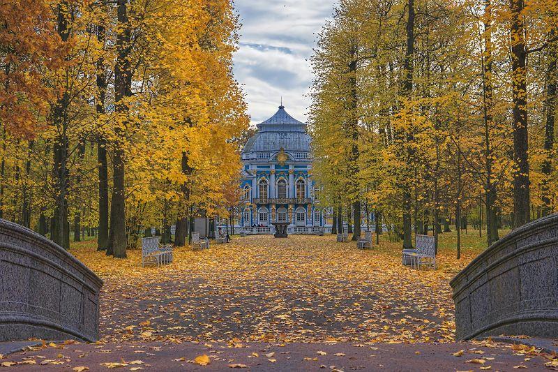 Царскосельская осеньphoto preview